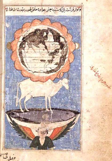 "By Zakariya Qazwini Public domain, <a href=""https://commons.wikimedia.org/wiki/File%3AIslamic_cosmology.jpg"">via Wikimedia Commons</a>"