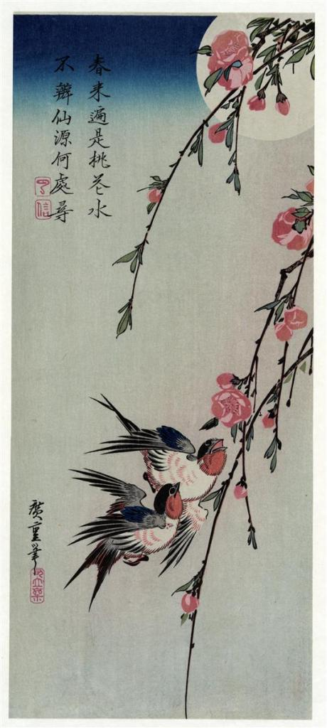 https://www.wikiart.org/en/hiroshige/moon-swallows-and-peach-blossoms