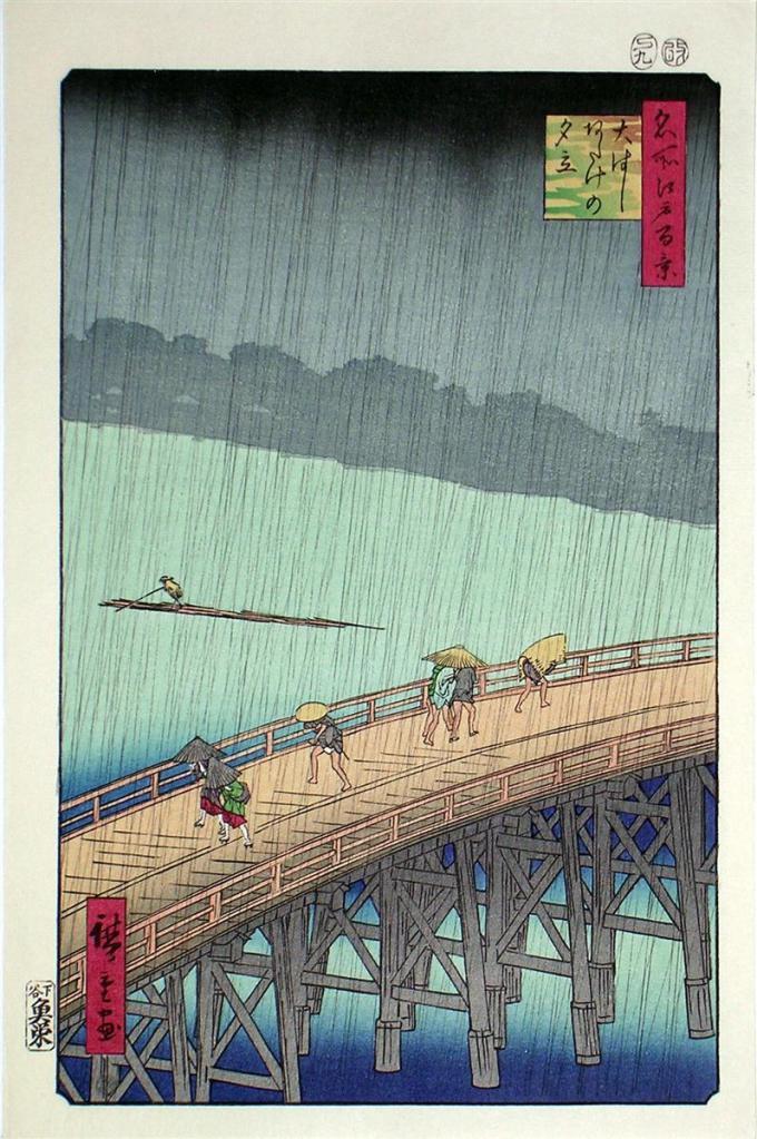 https://www.wikiart.org/en/hiroshige/sudden-shower-over-shin-ohashi-bridge-at-atake-from-one-hundred-views-of-edo-1856-colour-1856